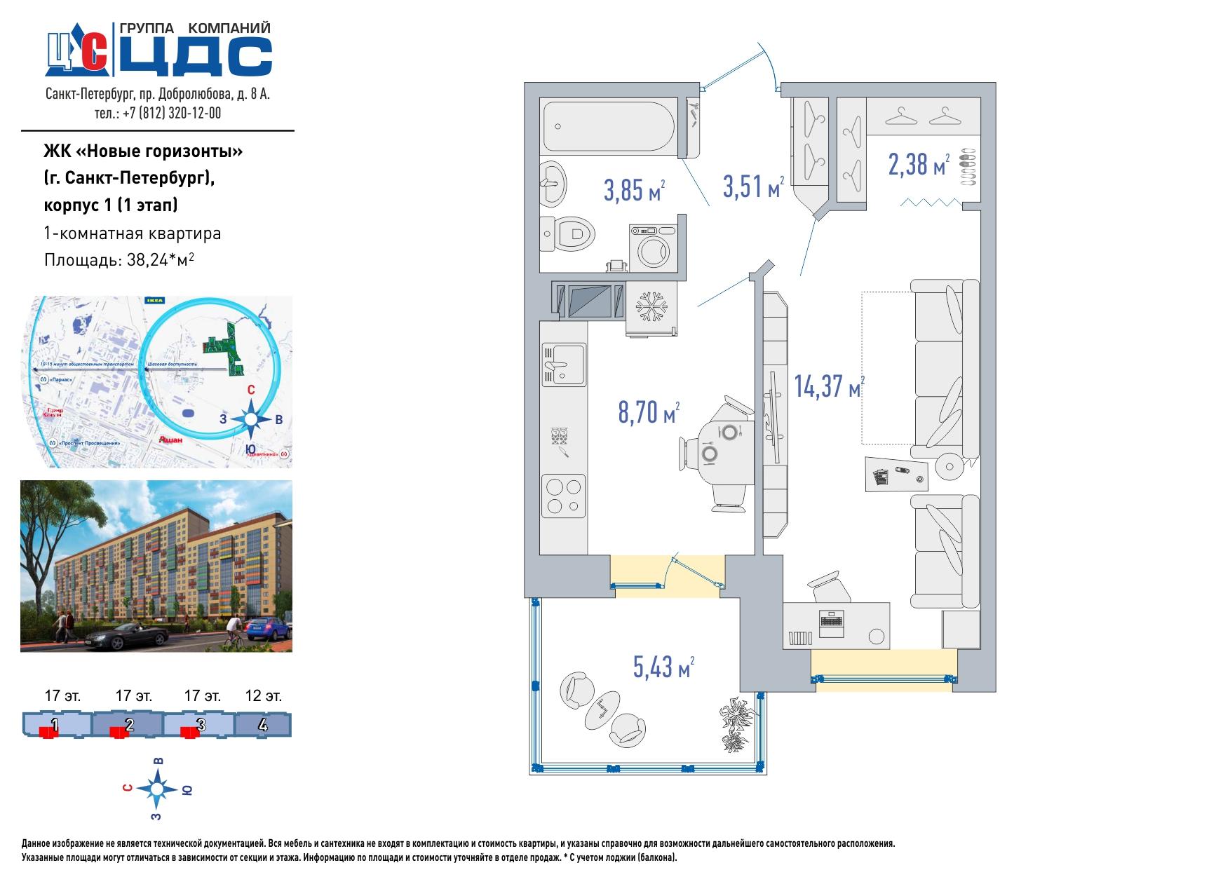 Планировка Однокомнатная квартира площадью 32.81 кв.м в ЖК «»
