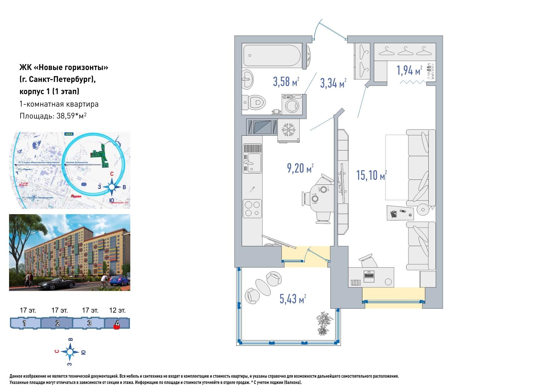 Планировка Однокомнатная квартира площадью 33.16 кв.м в ЖК «»
